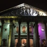 Photo taken at Guadalajara by Erick I. L. on 7/21/2013