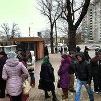 Photo taken at Consulatul României by Alex S. on 2/12/2013