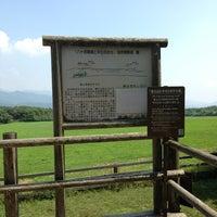 Photo taken at 風と草原のテラス by sakamomo on 8/16/2013