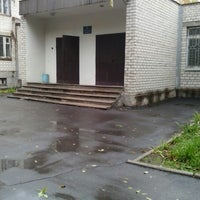 Photo taken at Школа № 20 by Альона Б. on 10/2/2013