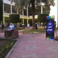Photo taken at College of Arts | كلية الاداب by Eman J. on 12/10/2012