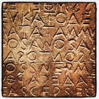 Foto scattata a Heraklion Archaeological Museum da Evgeniy Y. il 10/20/2013