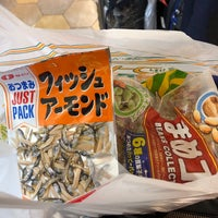 Photo taken at Hakata Station Food by Tequila C. on 3/16/2018