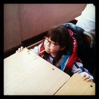 Photo taken at 경동초등학교 by Keir T. on 4/5/2013