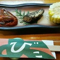 Foto tirada no(a) 和風食事処 よびこ por TanMen em 8/18/2015