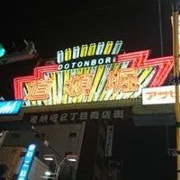 Photo taken at 道頓堀2丁目商店街 by TanMen on 10/15/2017