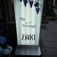 Photo taken at Vin Fromage ZAKI by TanMen on 6/28/2014