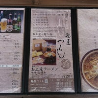 Photo taken at 麺屋つくし by TanMen on 2/19/2018
