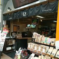 Photo taken at Tsujiri Chaho by TanMen on 2/13/2018