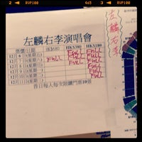 Photo taken at Tom Lee Music 通利琴行 by Ron T. on 10/15/2013
