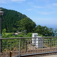Photo taken at Amarube Station by やつはし on 8/13/2018