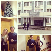 Photo taken at Администрация Красноармейского района by Анастасия К. on 1/9/2014