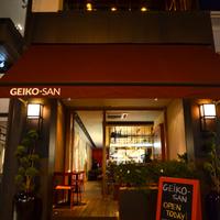 Photo taken at GEIKO-SAN by Barbara H. on 7/1/2013
