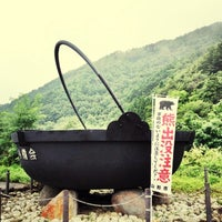Photo taken at 唐松山 護国寺 (唐松観音) by from_yamagata on 8/15/2014