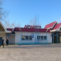 Photo taken at Дульдурга by Алексей Г. on 2/8/2013