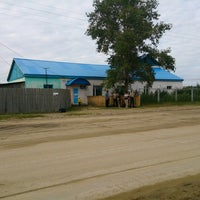 Photo taken at Нижний Цасучей by Алексей Г. on 8/3/2013