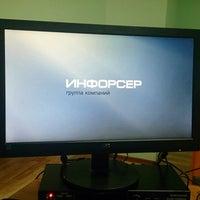 Photo taken at Железнодорожный районный суд by Алексей Г. on 2/13/2014