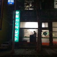 Photo taken at 갯벌바지락칼국수 by 태용 권. on 11/25/2013