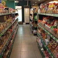 Photo taken at Konbini Store by Ralph M. on 2/5/2013