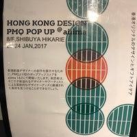 Photo taken at 8/05/d47 design travel store by Koo M. on 1/23/2017