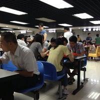 Photo taken at 平安国际金融中心员工餐厅 by Pui Hong A. on 8/8/2013