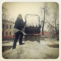 Photo taken at Памятник Корзине by Светлана Р. on 1/2/2014