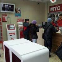 Photo taken at МТС by Grigory С. on 11/2/2012