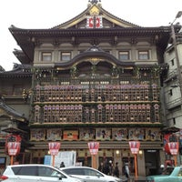Photo taken at Gion-shijo Station (KH39) by Naoto T. on 11/28/2012