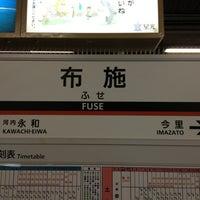 Photo taken at Fuse Station by Akinobu Y. on 1/14/2013