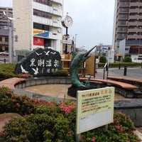 Photo taken at Yaizu Station by AYAKO M. on 4/30/2013
