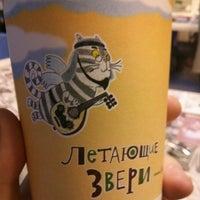 Photo taken at Помогать легко by Евгений ⚓. on 2/28/2014