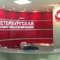 Photo taken at Петербургская Лизинговая Компания by Солонин on 3/20/2013
