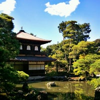 Photo taken at Ginkaku-ji Temple by Martha A. on 10/3/2012