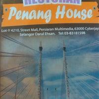 Photo taken at Penang House by Ayaki P. on 2/12/2014