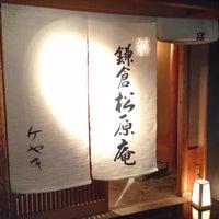 1/18/2014에 Kota A.님이 鎌倉 松原庵 欅에서 찍은 사진