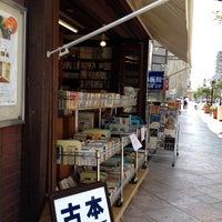 Photo taken at 太田書店 七間町店 by Yasunobu S. on 7/30/2014