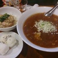 Photo taken at 坦坦麺 餃子工房 北京 横須賀大矢部店 by massuw on 10/8/2013