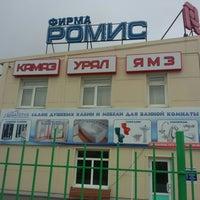 Photo taken at Акватория by Sergey P. on 7/31/2013