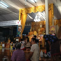 Photo taken at วัดบ้านบุ่ง by NaMWhaN S. on 2/25/2013