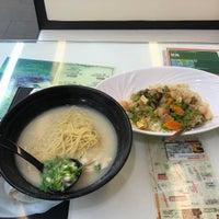 Photo taken at Aberdeen Fishball & Noodle Restaurant 香港仔魚蛋粉 by henry1979 on 1/15/2017