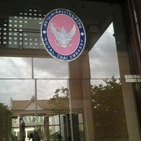 Photo taken at Royal Thai Embassy by Thanakorn C. on 6/11/2013