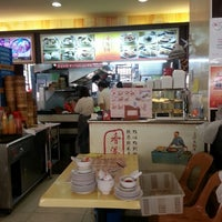 Photo taken at Hong Kong Zhai - House of Dim Sum 香港仔点心之家 by Labelle L. on 6/1/2013