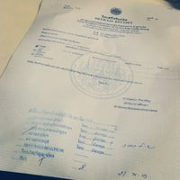 Photo taken at Office of the Registrar by iBoZR B. on 5/16/2013