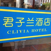 Photo taken at Clivia Hotel by WanIntanK on 2/2/2013