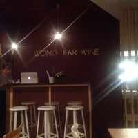 11/3/2014にЮлия К.がWong Kar Wineで撮った写真