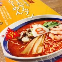 Photo taken at 8番らーめん 大徳店 by tomokazu k. on 6/24/2013