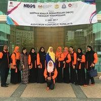 Photo taken at Kementerian Pendidikan Malaysia (KPM) by Fatimah Zahrah Rashid on 5/11/2017