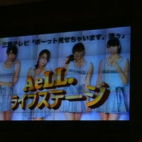 Photo taken at ツッキードーム by aco r. on 4/27/2014