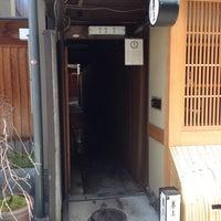 Photo taken at 裏具 by M K. on 12/7/2013