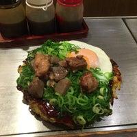Photo taken at めっせ熊 梅三小路店 by akhrshby on 3/13/2016